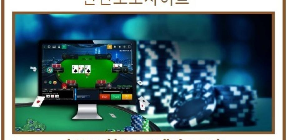 How To Check Out Casino Poker Challengers